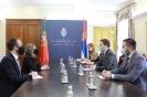 Значајни потенцијали за унапређење сарадње са Португалијом [04.02.2021.]