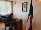 Државни секретар Немања Стевановић уписао се у књигу жалости поводом смрти емира Државе Кувајт [02.08.2020.]